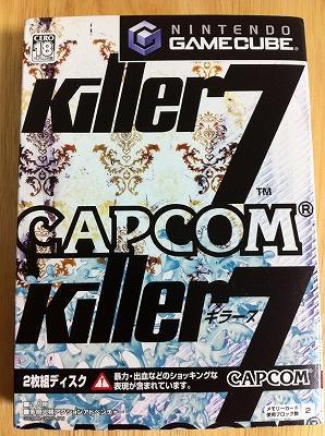 killer7_00