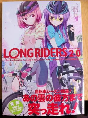 long_r2_00