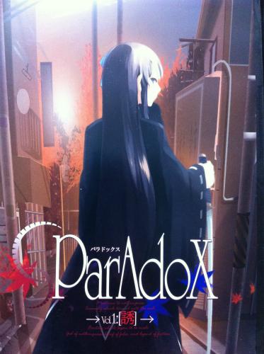 paradox_vol1_00