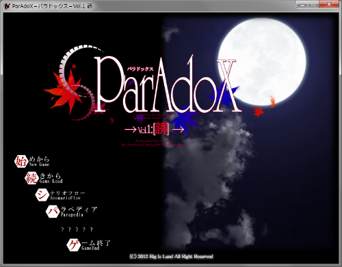 paradox_vol1_01