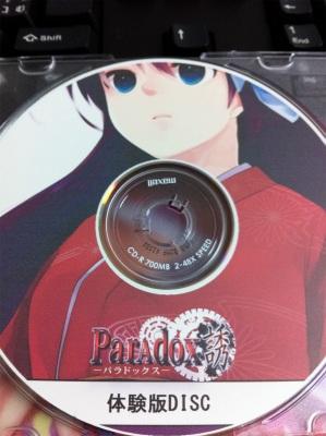 paradoxt2_00