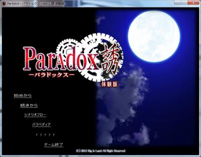 paradoxt2_01