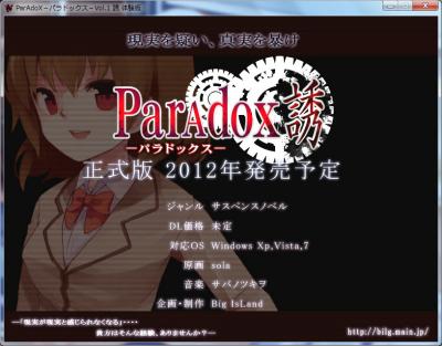 paradoxt2_05