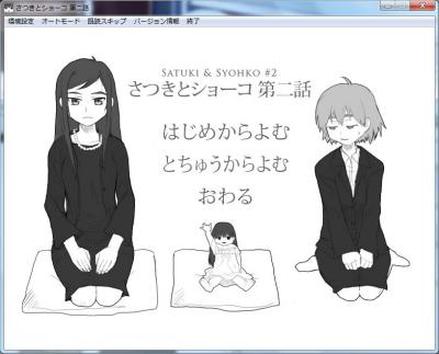 satusho2_01