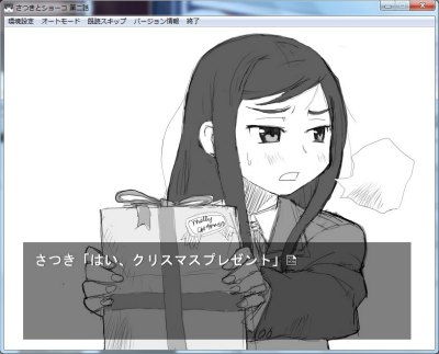 satusho2_04