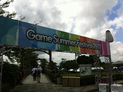 summer_f_2012_00