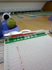 スコアは手書き!水前寺スターレーンでレッツボーリング。