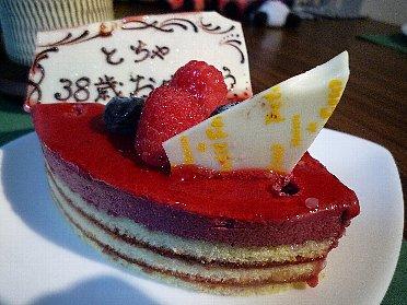 091113ケーキをたべよう!