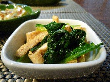 091118小松菜