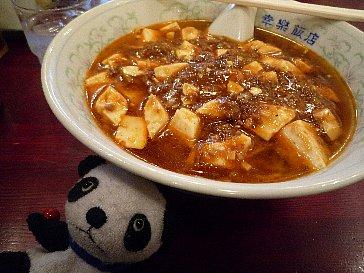 091130麻婆麺