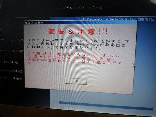 100107パソコン