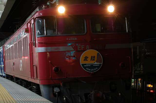blog20091030-6.jpg
