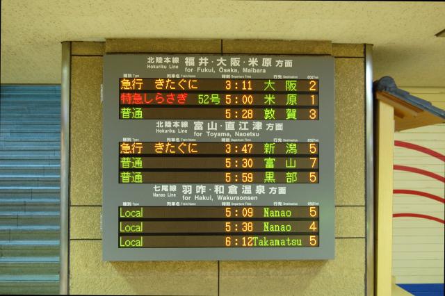 blog20091101-14.jpg