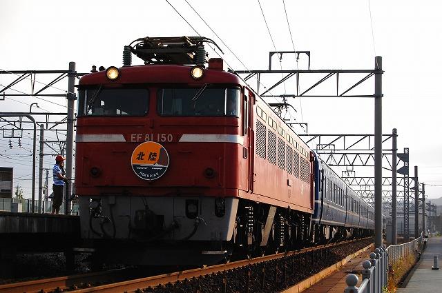 blog20091101-18.jpg