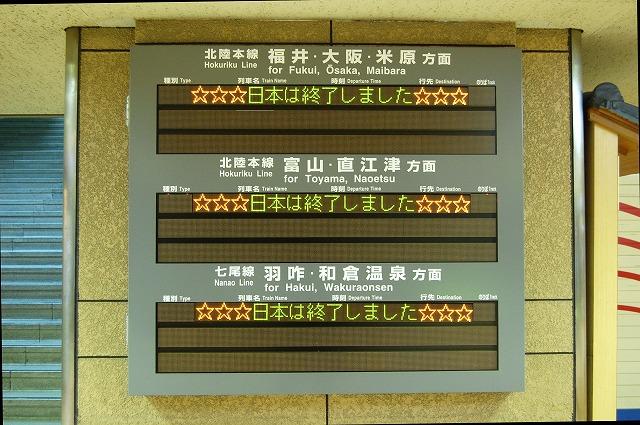 blog20091101-7.jpg