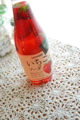 drink10-2.jpg