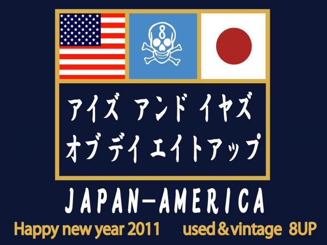 8up+2011+-3-2_convert_20110101123318.jpg