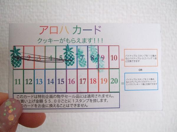DSCF6868.jpg