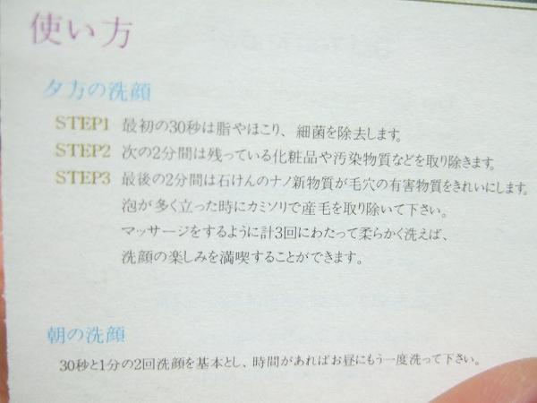 DSCF7148_20100807091414.jpg