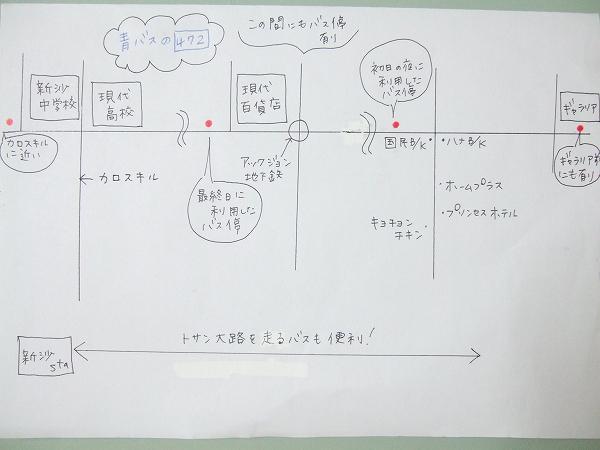 DSCF7424_20101015223819.jpg