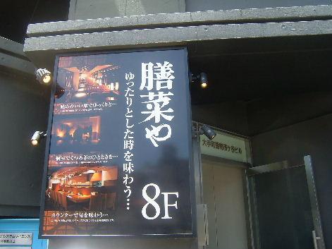 2009_0715画像0208