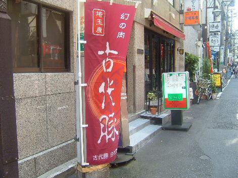 2009_0716画像0022