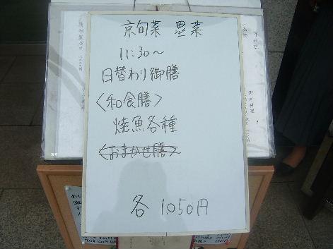 2009_0724画像0011