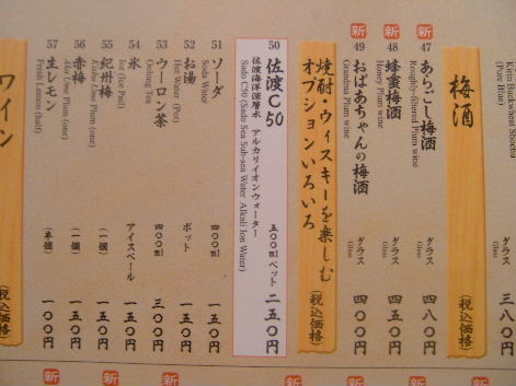 2009_0724画像0067
