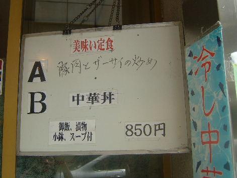 2009_0731画像0088
