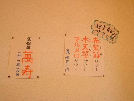 2009_0808画像0124