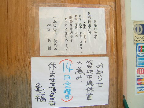2009_0814画像0097