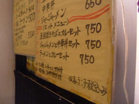 2009_0818画像0037