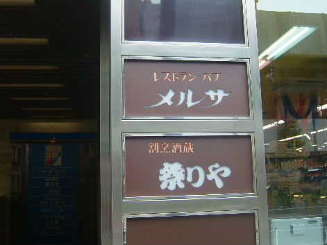2009_0826画像0023