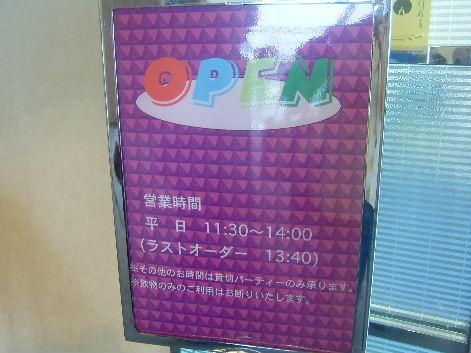 2009_0826画像0027
