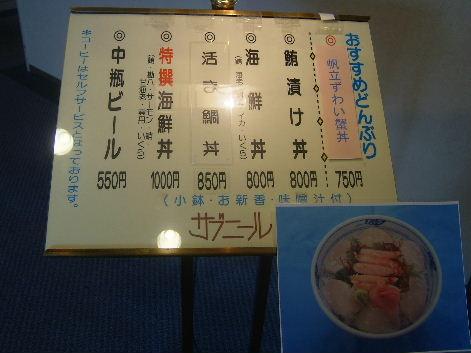 2009_0826画像0024