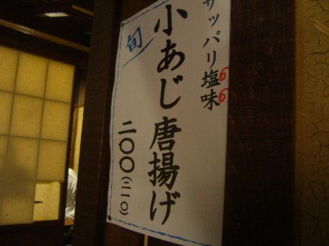 2009_0905画像0058