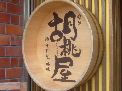 2009_0917画像0095