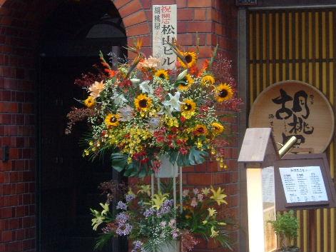 2009_0917画像0101