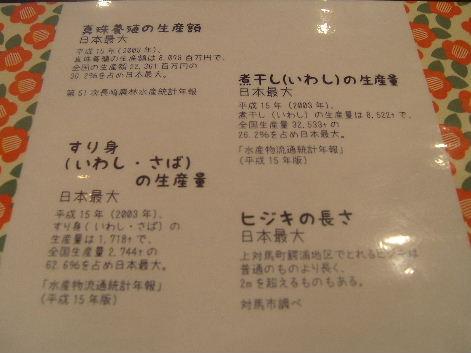 2009_0917画像0009
