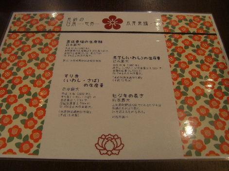 2009_0917画像0003