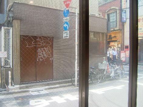 2009_1002画像0013