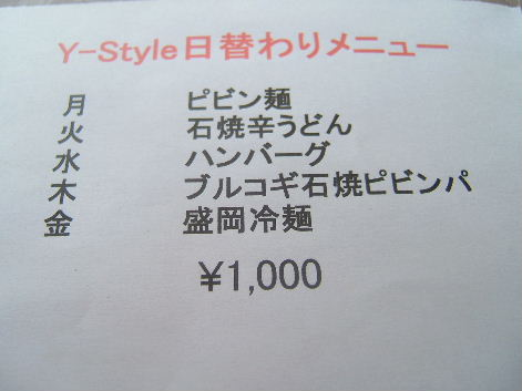 2009_1002画像0019