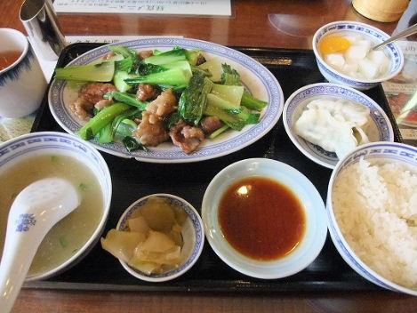 2.青野菜と牛肉の炒め物セット