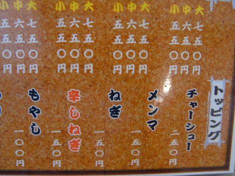 2010_0605画像0008
