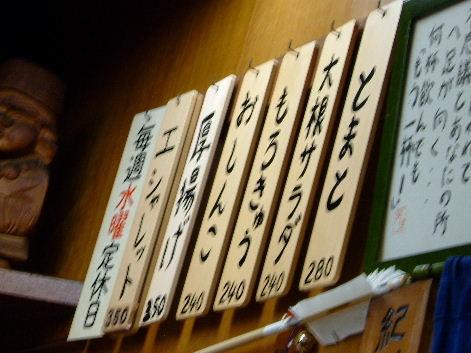 2010_0605画像0111