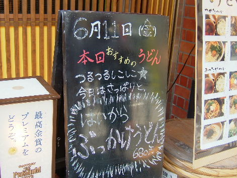 2010_0611画像0081