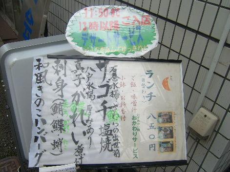 2010_0615画像0031