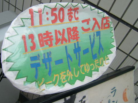 2010_0615画像0032