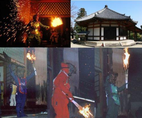 西円堂鬼追い式