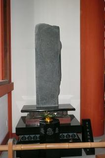 仏足石歌碑